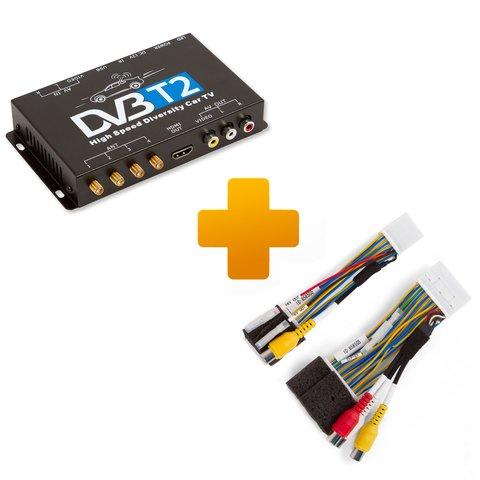 Цифровой тюнер DVB T2 и кабель подключения для мониторов Toyota Touch, Scion Bespoke