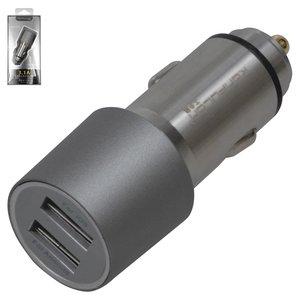 Автомобільний зарядний пристрій Konfulon C35 для мобільних телефонів Apple; планшетів Apple, 2 USB виходи 5В 3.1А , сріблясте