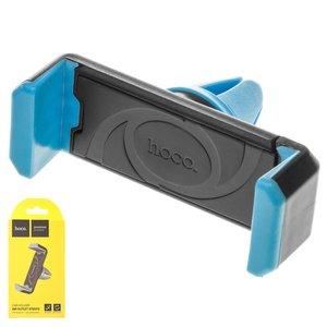 Автомобильный держатель Hoco CPH01, черный, синий, на дефлектор