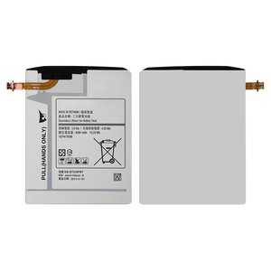 Battery EB-BT230FBT/EB-BT230FBE compatible with Samsung T230 Galaxy Tab 4 7.0, (Li-ion, 3.8 V, 4000 mAh)