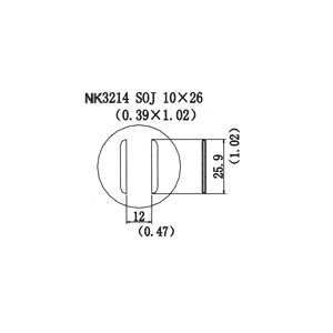 Replacement Air Nozzle Quick NK3214