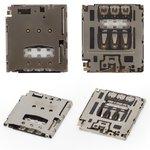 Conector de tarjeta SIM puede usarse con Blackberry Q5, Z20, Z3, Z30; Sony D5102 Xperia T3, D5103 Xperia T3, D5106 Xperia T3