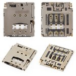 Conector de tarjeta SIM para celulares Motorola XT1062 Moto G2, XT1063 Moto G2, XT1064 Moto G2, XT1068 Moto G2