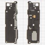 Звонок Xiaomi Redmi Note 4X, с антенной, в рамке