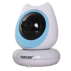 Беспроводная IP-камера наблюдения HW0048 (720p, 1 МП)