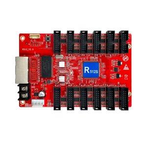 Приемная карта сигнала LED-дисплея Huidu HD-501 (12×HUB75E)